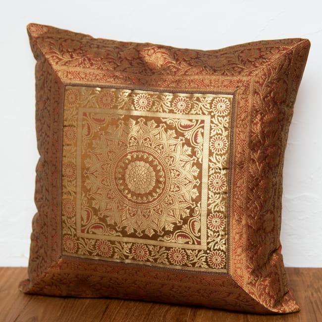 金糸入りのインド伝統柄クッションカバー 曼荼羅 12 - 選択7:ブラウン-約44cm