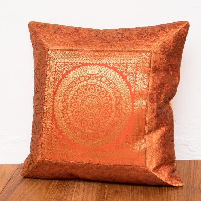 金糸入りのインド伝統柄クッションカバー 曼荼羅 8 - 選択3:オレンジ-約40cm
