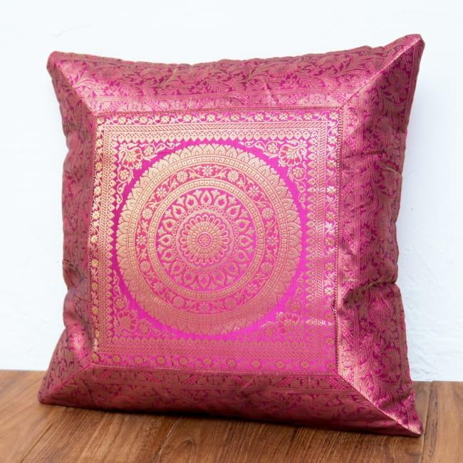 金糸入りのインド伝統柄クッションカバー 曼荼羅 9 - 選択4:ピンク-約40cm