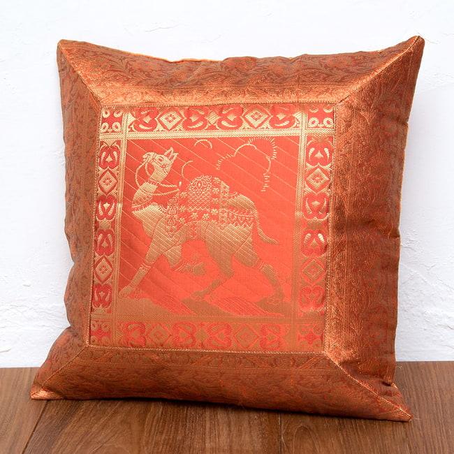 金糸入りのインド伝統柄クッションカバー 駱駝と孔雀 5 - 選択2:ラクダ-オレンジ