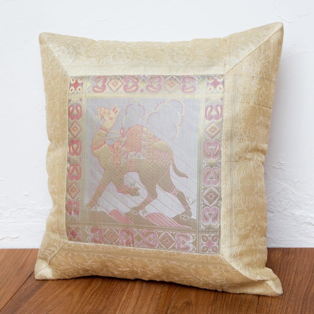 金糸入りのインド伝統柄クッションカバー 駱駝と孔雀 7 - 選択4:ラクダ-ホワイト