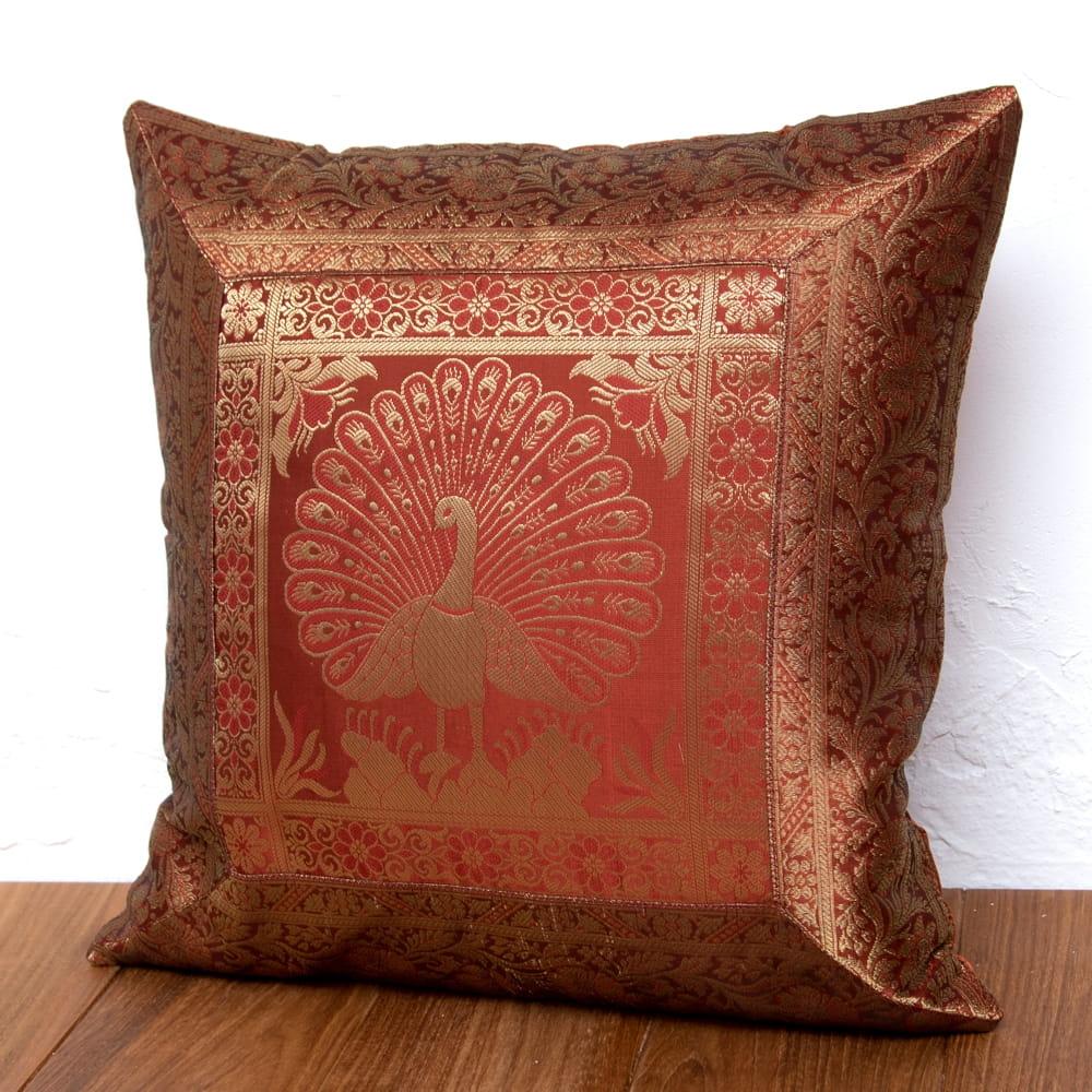 金糸入りのインド伝統柄クッションカバー 駱駝と孔雀 8 - 選択5:クジャク-ブラウン