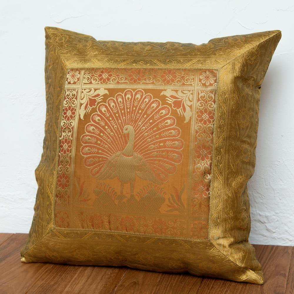 金糸入りのインド伝統柄クッションカバー 駱駝と孔雀 9 - 選択6:クジャク-ゴールド