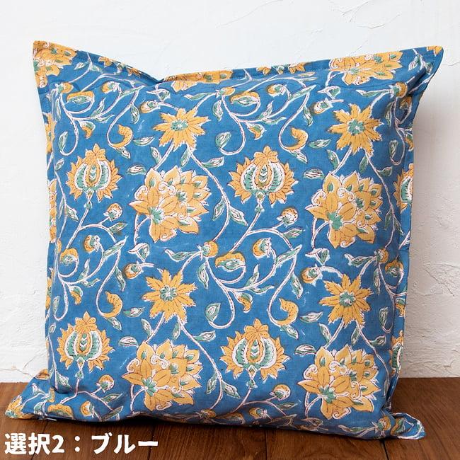 ボタニカル柄の木版染めクッションカバー 4 - 2:ブルー