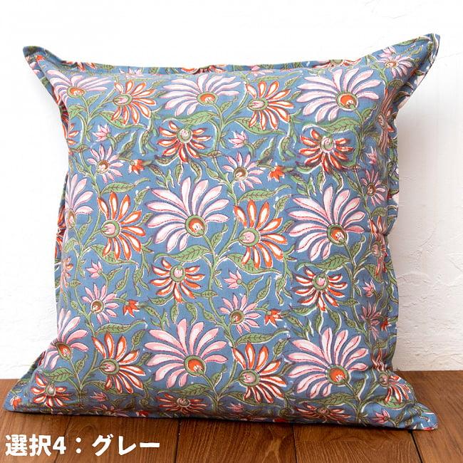 ボタニカル柄の木版染めクッションカバー 8 - 4:ブルーグレーピンク