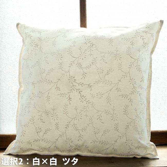 優しい風合いの木版染めクッションカバー ホワイト&ゴールド 3 - 2:白×白 ツタ