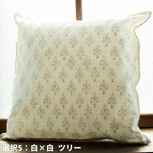 優しい風合いの木版染めクッションカバー ホワイト&ゴールド 6 - 5:白×白 ツリー