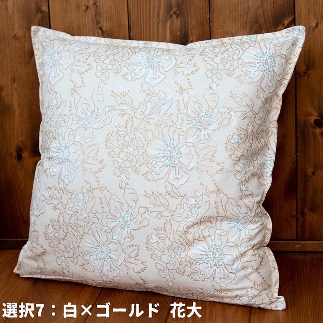 優しい風合いの木版染めクッションカバー ホワイト&ゴールド 8 - 7:白×ゴールド 花大