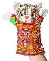 モン族の手作りパペット指人形 - ねこ