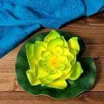 〔約17cm〕睡蓮の造花 フローティングロータス - 緑と黄色
