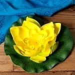 〔約17cm〕睡蓮の造花 フローティングロータス - イエロー