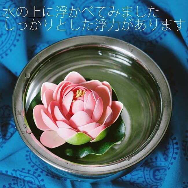 〔約9.5cm〕水に浮かぶ 睡蓮の造花 フローティングロータス - 赤紫の写真6 - 同ジャンル品の使用例です。しっかりとした浮力があります。