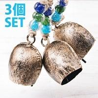 【3個セット】ドアチャイムなどへ!手作りのやさしい音色 インドの銅製カウベル ハンギング - ゴールドシングルベル