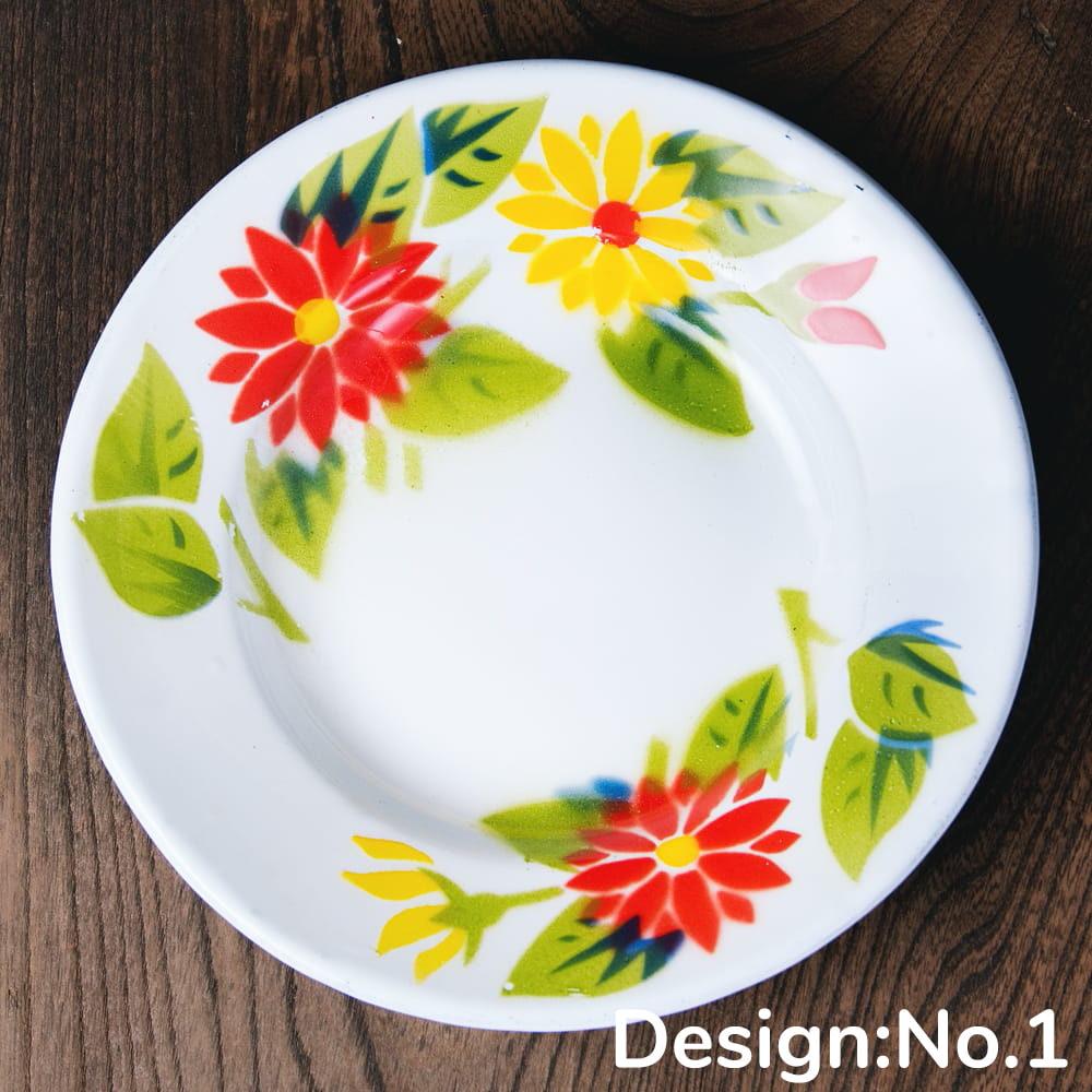 タイのレトロホーロー 花柄飾り皿 RABBIT BRAND〔約18cm×約2.7cm〕 9 - デザイン No.3