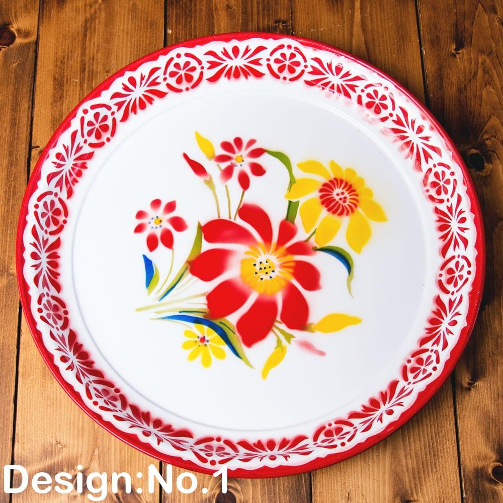 タイのレトロホーロー 花柄飾り皿・トレー RABBIT BRAND〔約45cm×約4.3cm〕 9 - 【デザイン No.1】は、このような柄になります。
