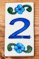 〔10.2cm×5.3cm〕ブルーポッタリー ジャイプール陶器の数字型デコレーションタイル - 2番