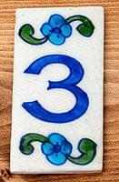 〔10.2cm×5.3cm〕ブルーポッタリー ジャイプール陶器の数字型デコレーションタイル - 3番