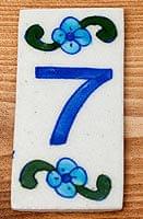 〔10.2cm×5.3cm〕ブルーポッタリー ジャイプール陶器の数字型デコレーションタイル - 7番