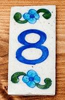 〔10.2cm×5.3cm〕ブルーポッタリー ジャイプール陶器の数字型デコレーションタイル - 8番