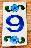 〔10cm×5cm〕ブルーポッタリー ジャイプール陶器の数字型デコレーションタイル - 9番