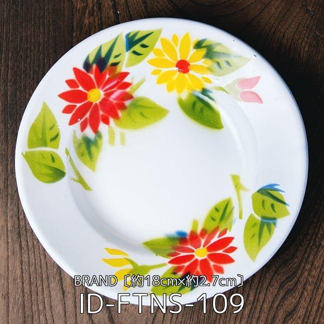 【6個セット】タイのレトロホーロー 花柄飾り皿 RABBIT BRAND〔約18cm×約2.7cm〕 2 - タイのレトロホーロー 花柄飾り皿 RABBIT BRAND〔約18cm×約2.7cm〕(ID-FTNS-109)の写真です