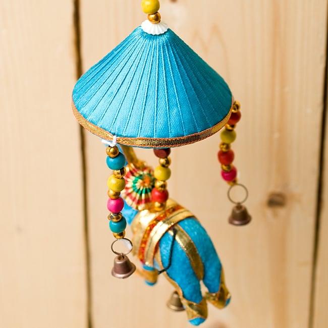 ゾウのハンギング傘-8cm 水色 【アソート】の写真2 - ちょっと斜め上から撮ってみました。
