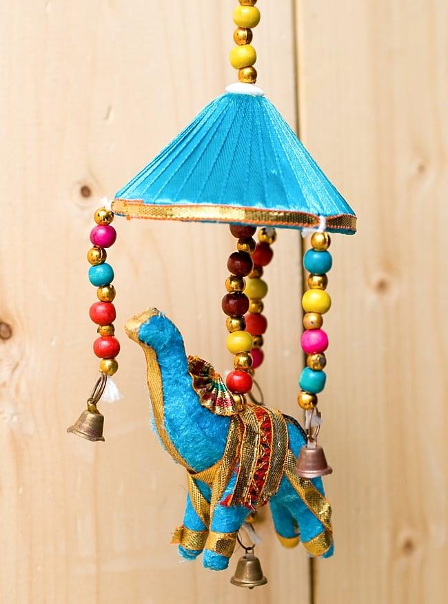 ゾウのハンギング傘-8cm 水色 【アソート】の写真