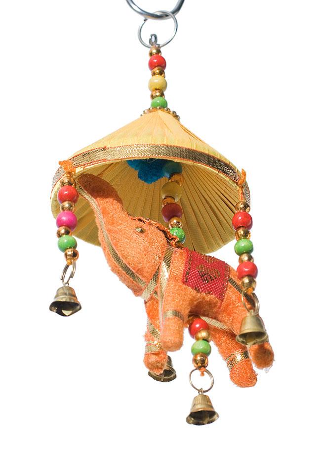 ゾウのハンギング傘-8cm 黄色 【アソート】 4 - ちょっと下から覗いてみました。