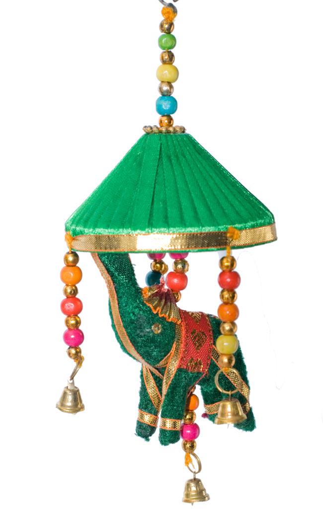 ゾウのハンギング傘-8cm 緑の写真