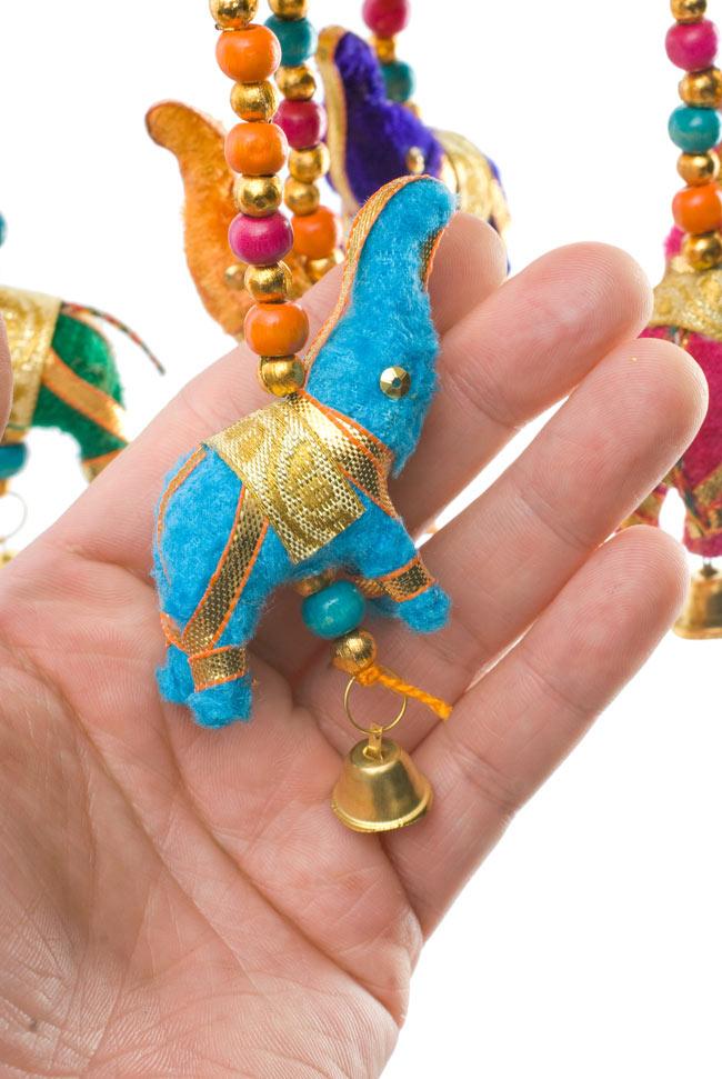 ゾウのハンギング(10.5cm程度)-水色傘の写真6 - 象さんのカラーリングの一例です。