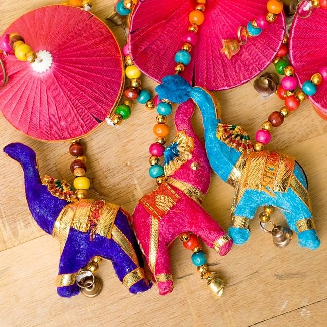 ゾウのハンギング傘-8cm ピンク 【アソート】の写真7 - こちらの商品は手作りの為、ぞうさんや装飾の色・形は1点1点異なります。
