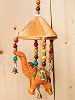 ゾウのハンギング傘-8cm オレン