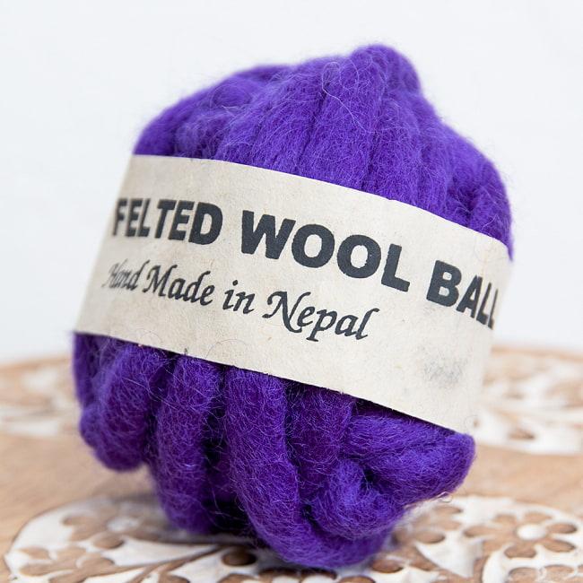 フェルトウールボール - ブルーバイオレットの写真