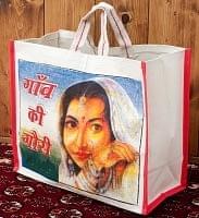 マサラ帆布バッグ[インドの女性]