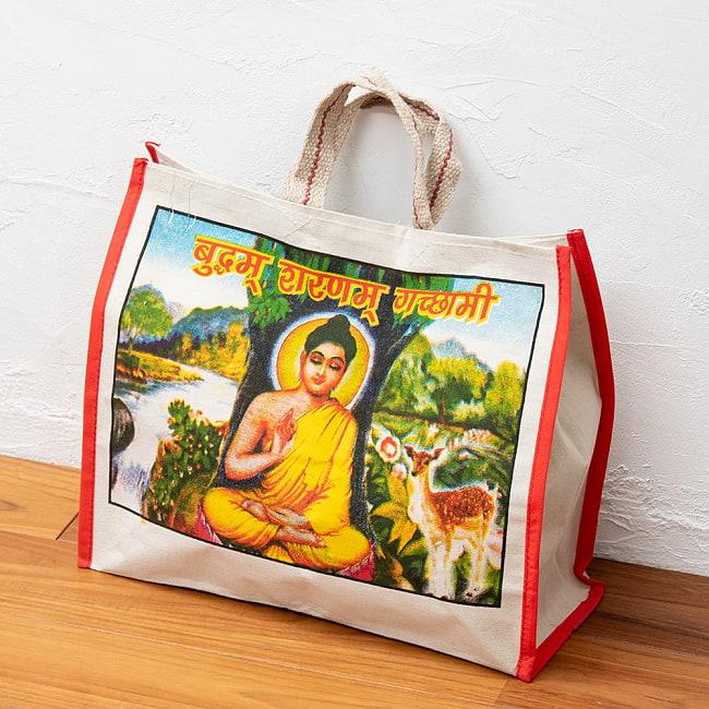 マサラ帆布バッグ[ガネーシャ] 2 - 正面から全体写真を撮影しました(写真は選択Aのものです)