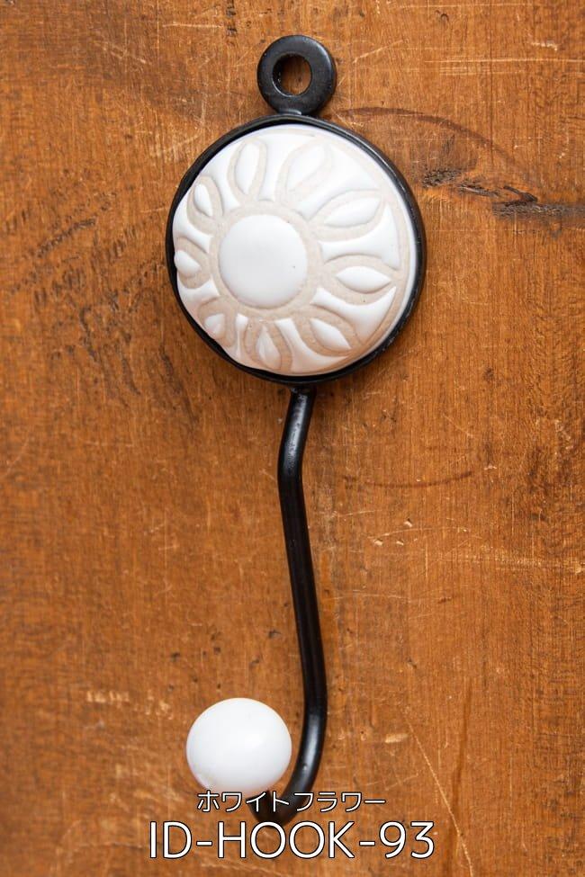 【選べる4個セット】アジアンデザインの壁掛けフック ラウンド 5 - アジアンデザインの壁掛けフック ラウンド - ブルーフラワー(ID-HOOK-88)の写真です