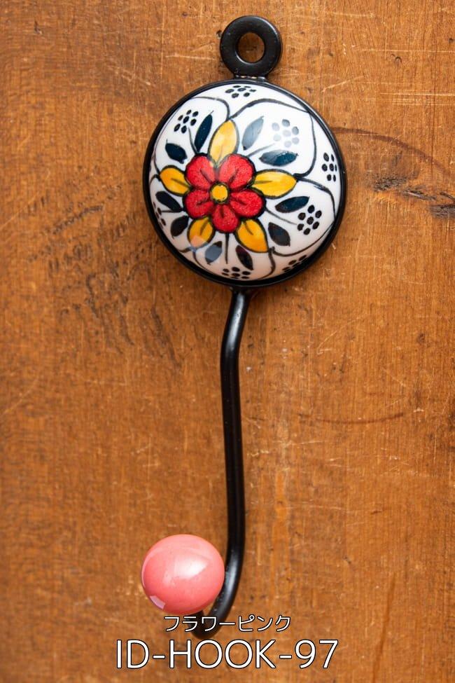 【選べる4個セット】アジアンデザインの壁掛けフック ラウンド 8 - アジアンデザインの壁掛けフック ラウンド - ブラウンチェリー(ID-HOOK-91)の写真です