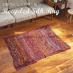 カラフルシルクスレッド 色彩豊かな手編みラグの商品写真