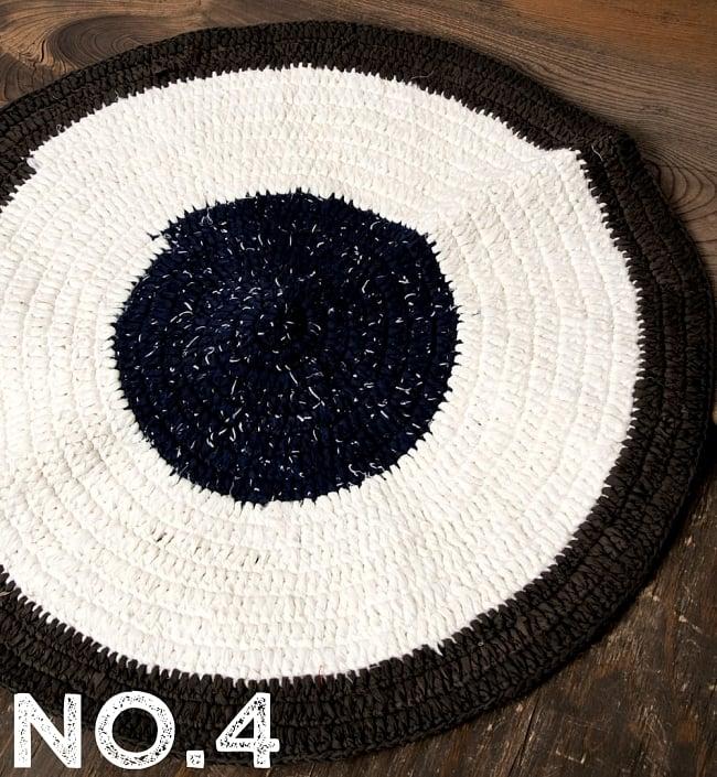 インドのコットン手織りラグマット まる型【ランダムパターン】の写真10 - 選択D