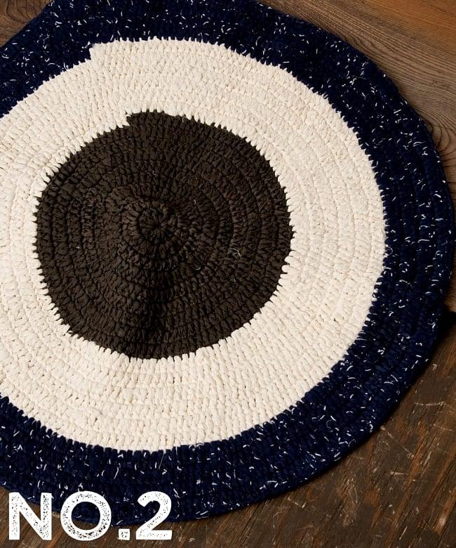 インドのコットン手織りラグマット まる型【ランダムパターン】の写真8 - 選択B