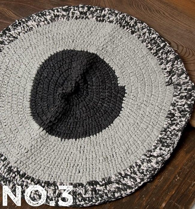 インドのコットン手織りラグマット まる型【ランダムパターン】の写真9 - 選択C
