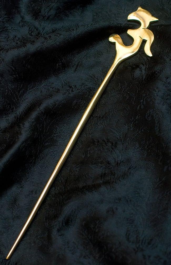 オーンのゴールデンかんざしの写真