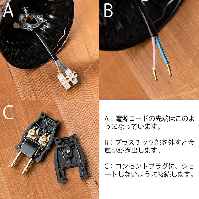 吊り下げアラビアンランプ - 提灯型 20 - こちらの商品には電球と電源コード付きソケットが付属しますが、電源プラグへの接続はお客様で配線していただく商品となります。プラスドライバーだけで接続できる簡単仕様になっています。