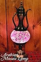 エスニック雑貨のセール品:[日替わりセール品]モザイクガラスのアラビアンランプ - 床置