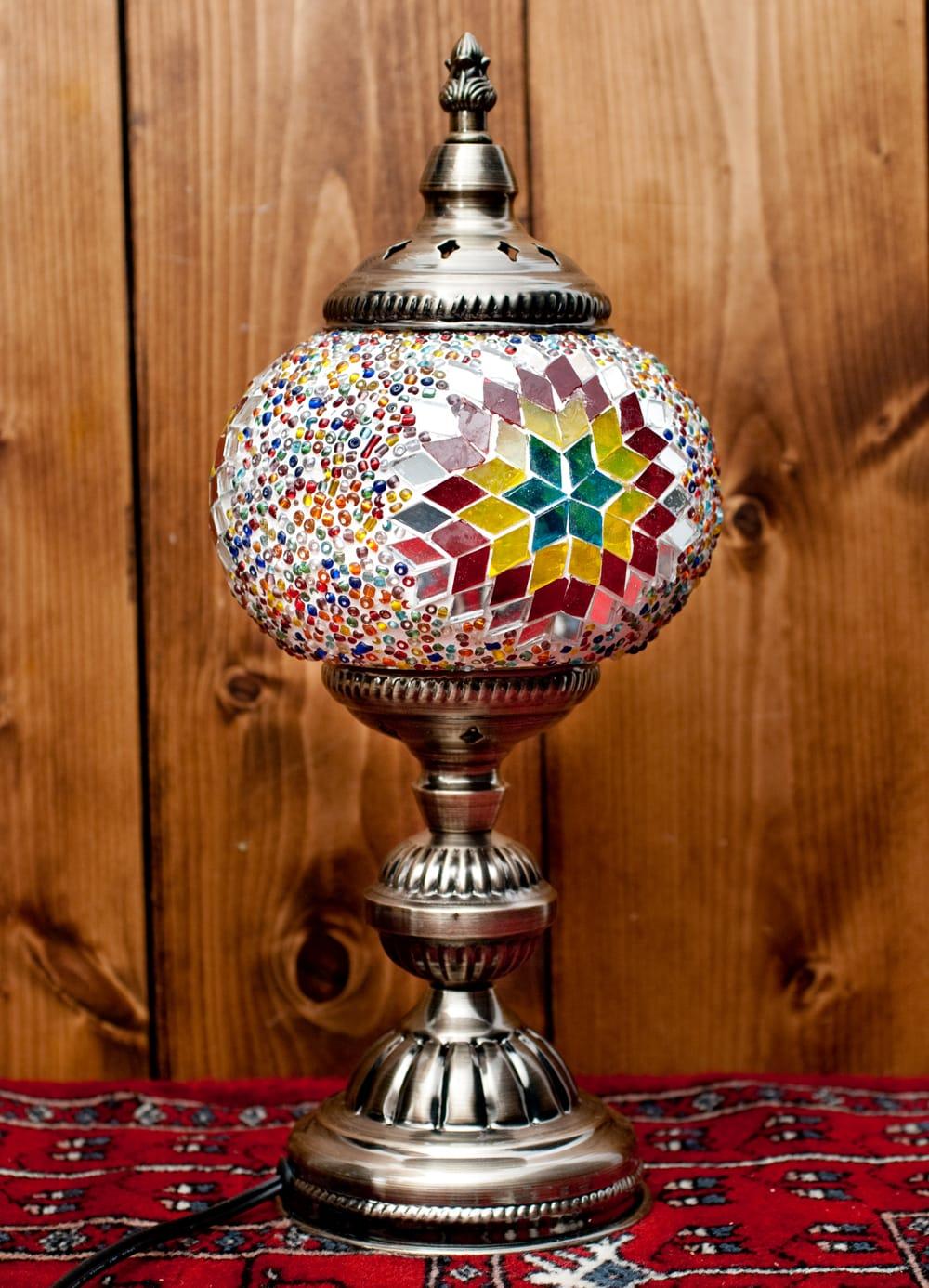 モザイクガラスのアラビアンランプ - 床置 2 - 全体写真です