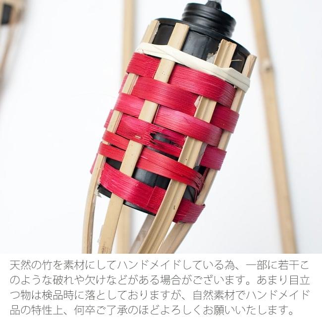 [88cm]バンブートーチ キャンプなどのアウトドアへ!竹製のたいまつの写真11 - 天然素材を使用したハンドメイド製品の特性上、若干の破れや欠けなどがある場合がございます。
