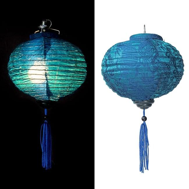 ベトナム伝統のホイアン・ランタン(提灯) -丸型 小 12 - 選択A