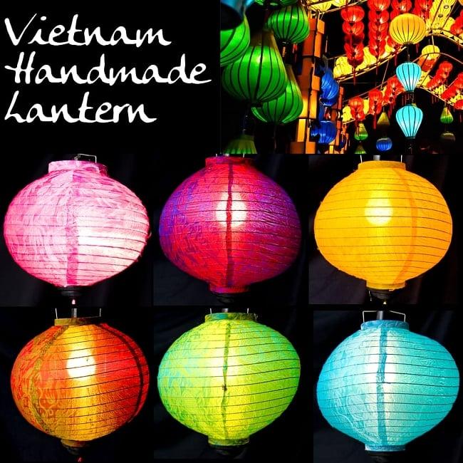 ベトナム伝統のホイアン・ランタン(提灯) -丸型 小の写真
