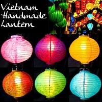 ベトナム伝統のホイアン・ランタン(提灯) - 丸型 小 コイルタイプ