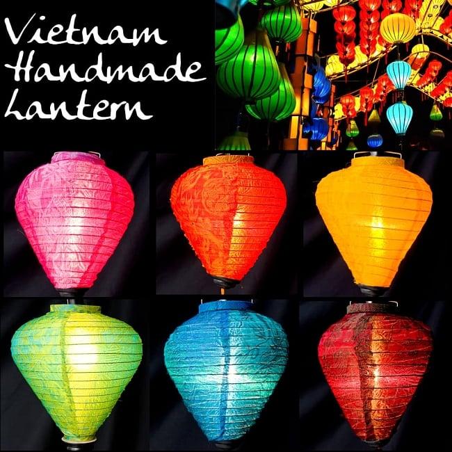 ベトナム伝統のホイアン・ランタン(提灯) - ほおずき型 小 コイルタイプ 1